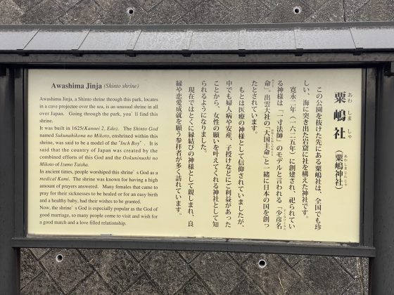 恋叶ロード