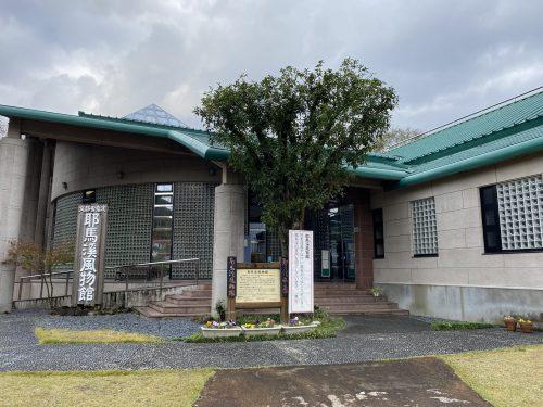 道の駅耶馬渓トピア