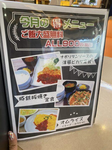 広川サービスエリア