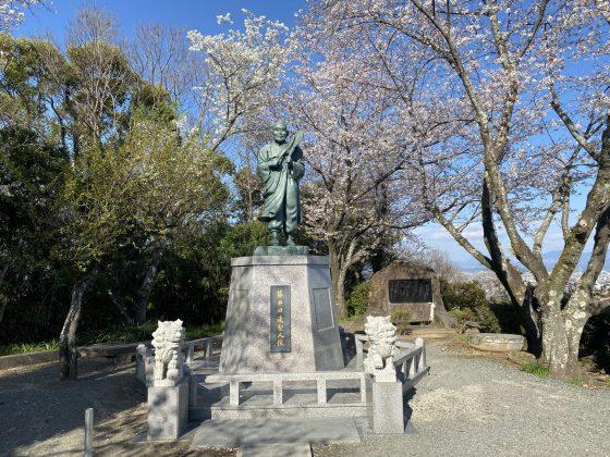 花岡山公園