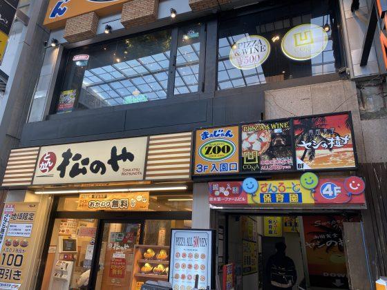 CONA熊本店