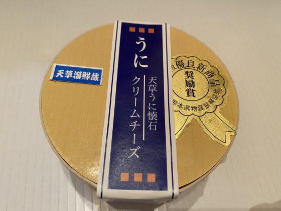 宝島観光協会