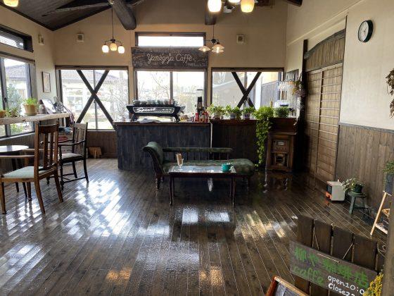 柳や珈琲店