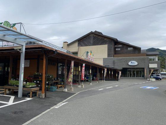 道の駅東陽