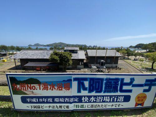 道の駅北浦