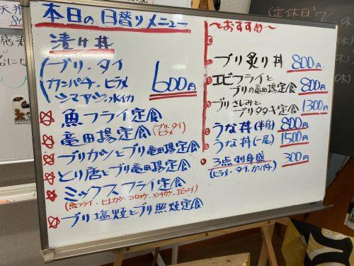 道の駅長島