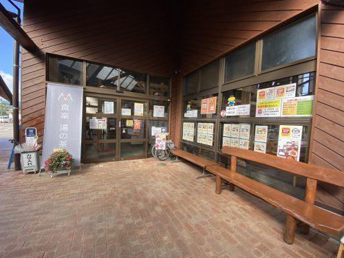 道の駅樋脇